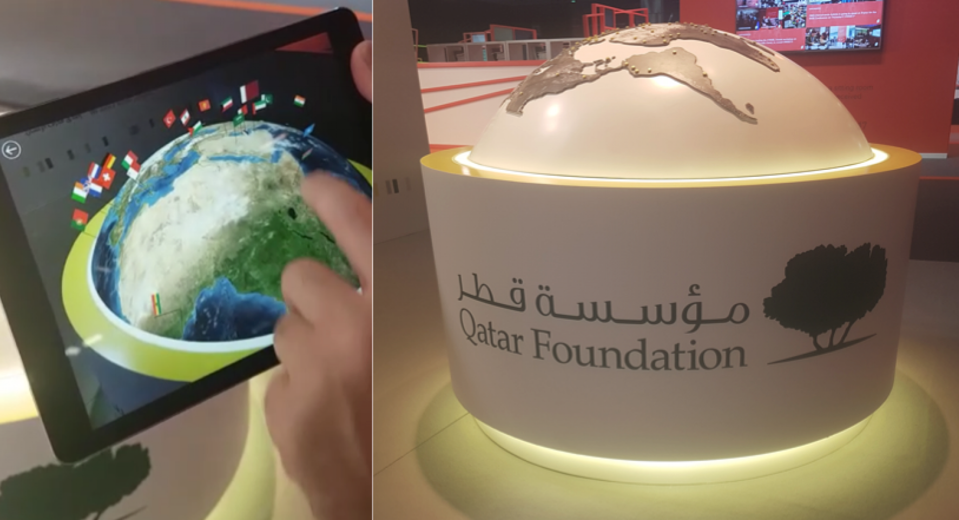 An immersive experience at WISE 2017 Slider